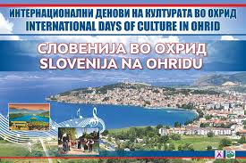 Ohrid – 4. dan